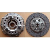 Buy cheap 312102202071 CLUTCH COVER from Wholesalers