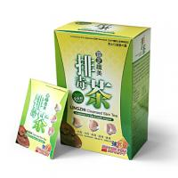 Buy cheap Lingzhi Cleansed Slim Tea from wholesalers