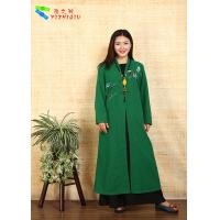 Buy cheap Traditional Chinese Clothing Female Floral Embroidered Coat For Daily Wear product