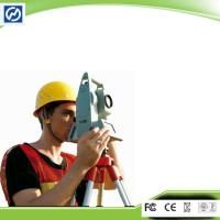 Buy cheap Stable Performance Reflectorless Hi-target Total Station from wholesalers