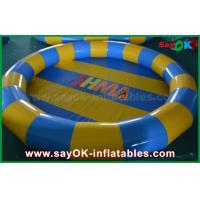 Buy cheap Customized Air Tight Inflatable Water Toys PVC Swimming Pool For Children Playing from wholesalers