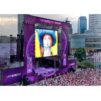 Buy cheap CE SMD1921 P3.91 Outdoor led display rental With Video Processor , Great Waterproof product
