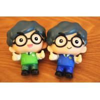 Buy cheap Custom Cute 3D Student Figures PVC Toys Vinyl Doll Toy ,Eco-friendly ,Accept OEM , Best Gifts For Kids from wholesalers