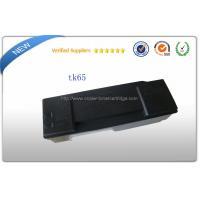 Buy cheap Grade A Copier Toner Cartridge Kit TK65 for Kyocera Mita FS3820 / FS3830 / FS3800 product