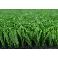Buy cheap Synthetic turf for Tennis from wholesalers