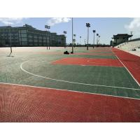 Buy cheap Anti Slip Preventing Reflection Modular Sports Flooring High Quality Better Buffering from wholesalers