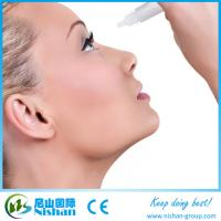 Buy cheap Pharmaceutical Natural Eye Drop grade Hyaluronic Acid Powder for Health Care from wholesalers