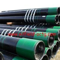 Buy cheap Casing tubing from wholesalers