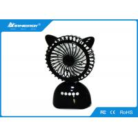 Outdoor Wireless Home Bluetooth Speakers 3W Power With Fan , Black Color