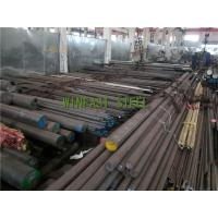 Buy cheap F55 Duplex 2205 Round Bar Solid Solution Finished , Duplex Steel Pipes from wholesalers