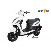 Buy cheap Electric Hub Motor Scooter , Electric Sport Scooter F / R DISC Brake from wholesalers