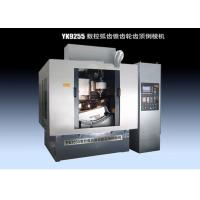 Buy cheap 3 Axis CNC Spiral Bevel Gear Chamfering Machine 25kw, Good Stablity from wholesalers