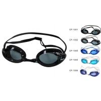 Buy cheap Comfortable Professional Swimming Goggles,optical swimming glasses with Silicone Gasket (CF-1300) from wholesalers