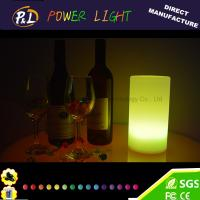 Buy cheap Lovely Rechargeable Pillar Table Lamp LED Night Lights product