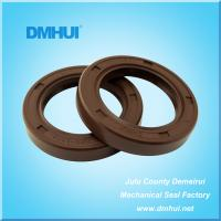 Buy cheap SIMRIT oil seal hydraulic pump oil seal skype DMHUI-TINA from wholesalers
