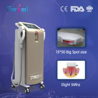 Buy cheap China shr hair removal ipl rf photofacial Multifunction beauty equipment from wholesalers