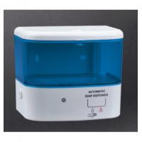 Buy cheap Hotel / Hospital Wall-Mounted Automatic Sensor Soap Dispenser With ABS Cover from wholesalers