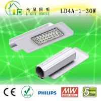 Buy cheap 30w 25w Led Street Light Road Lamp Cool White 85-265v Energy Efficient product