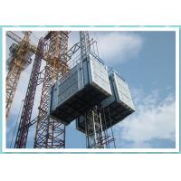 Heavy Construction Hoist With 3 Ton Lifting Capacity , Double Cabin Building Hoist