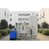 Buy cheap LNG Liquefaction Production Line PSA Nitrogen Generator with BV Certificate from wholesalers