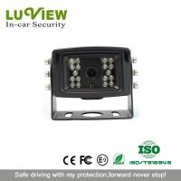 Buy cheap High quality 130W pixel AHD reverse camera for motorhome from wholesalers