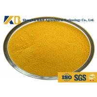 China 3%-5% Poultry Daily Use Corn Gluten Feed CGM Promoting Growth in Bulk Package on sale