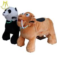 Buy cheap Hansel  Cheap price plush electric animal carts battery car animal electric toy from wholesalers
