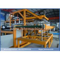 Buy cheap Clamshell Take-out Containers Disposable Foam Plates Making Machine 1000 x 1250mm yellow color product