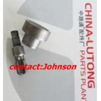 Buy cheap delivery Valve (2 418 559 009) from wholesalers