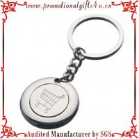 Buy cheap Zinc Alloy Trolley Coin Keytag from wholesalers