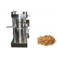 China 1100w Almond Oil Extraction Machine 60 Mpa Working Pressure 250mm Oil Cake Diameter on sale