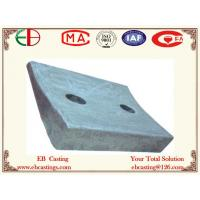 Buy cheap FED-13 High Cr Steel Stepped Cement Mill Liners ≥HRC50  EB5008 from wholesalers