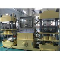 Buy cheap Same Density Rubber Brake Pad Making Machine 400 Ton Clamp Force With Large Capacity from wholesalers