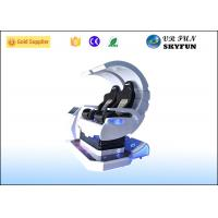 Buy cheap Comfortable 2 Seats 9D VR Machine , Virtual Reality Equipment With Shooting Game from wholesalers