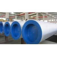 Buy cheap Stainless Steel Seamless Pipe, ASTM A312 TP316L ,TP304L, Size:1/8