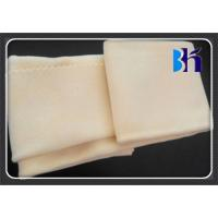 Buy cheap 2.75sqft Fish Oil Tanned Sheep Skin Genuine Chamois Leather Car Washing from wholesalers
