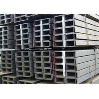 Buy cheap 19 - 37KG Weight Universal Steel Beam , AISI U Channel Steel Support Beams from wholesalers