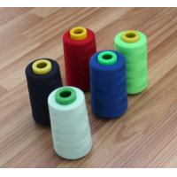 Buy cheap 2017 Fashion colorful sewing thread polyester fiber yarn as customerized from wholesalers