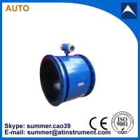 Buy cheap Wholesale of electromagnetic flow meter from wholesalers
