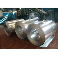 Buy cheap Hot Cold Rolled Stainless Steel Coil 201/316L/321 Polished Hl Mirror Finish from wholesalers