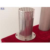 Buy cheap Sand Control Perforated Steel Pipe from wholesalers
