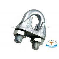 Buy cheap Customized Size Rigging Lifting Equipment DIN741 Wire Rope Clamp from wholesalers