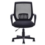 Buy cheap Modern Ergonomic Mid-back Mesh Computer Office Chair Desk Task Task Swivel Black from wholesalers