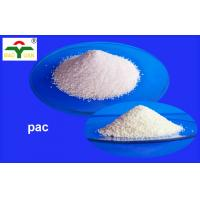 Buy cheap High Viscosity CMC Carboxymethyl Cellulose HS Code 35051000 Papermaking Sizing product