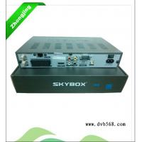 Buy cheap Skybox F4S Satellite Receiver with GPRS Function from wholesalers