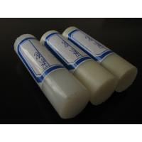 Buy cheap 100% virgin Nylon Plastic Rod PA6 for Bearing , Gears , Oil Delievery Pipe from wholesalers