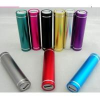 Buy cheap 2200mah cylinder-shaped power bank , size 86*22mm product