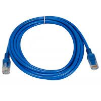 Buy cheap Cat5e Network Patch Cord product