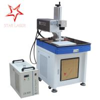 Buy cheap Glass Perfume Bottle UV Laser Marking Machine Small Thermal Influence Area Etcher from wholesalers