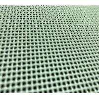 Buy cheap Plain weaving polyester fabrics from wholesalers